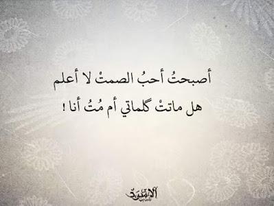 صور حزينة 2021 خلفيات حزينه صور حزن 51