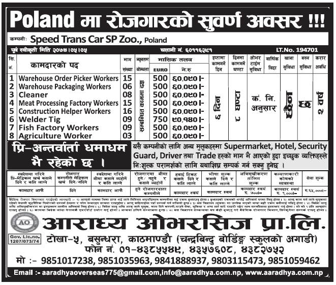 Jobs in Poland for Nepali, Salary Rs 90,140