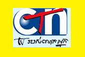 Biss Key CTN CNC MYTV Di Satelit Apstar6 4051 H 9628