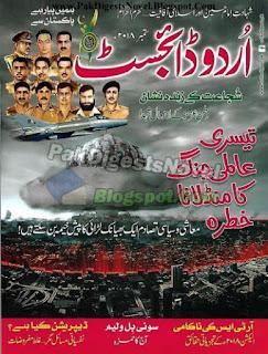 Urdu Digest September 2018 Pdf Free Download