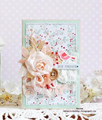 бумага fleur design, открытка в стиле шебби шик