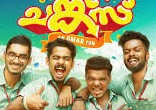 Chunkzz 2017 Malayalam Movie Watch Online