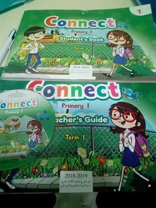 منهج اللغة الانجليزية الجديد أولى ابتدائي ترم أول Connect 1 term 1 2019 – موقع مدرستى