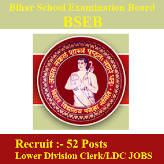 Bihar School Examination Board, BSEB, BIhar, 10th, LDC, Lower Division Clerk, freejobalert, Sarkari Naukri, Latest Jobs, bseb logo