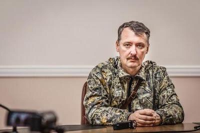 """""""На Київ Путін не піде, лишилось Донбас і Крим здати"""" - Гіркін"""
