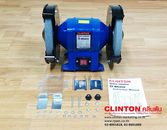 มอเตอร์หินไฟ ขนาดเล็ก ยี่ห้อ CLINTON รุ่น CI-BG200