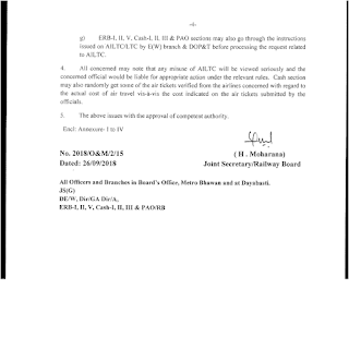 procedure-for-availing-optional-scheme-of-ailtc-facility-railway-employee-page-4