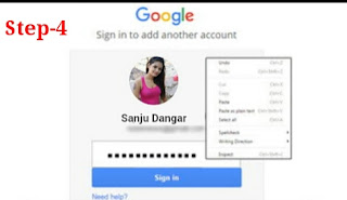 gmail ka password bhul gaya hu