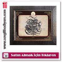 Galatasaray Logolu Hat Sanatı Tablo