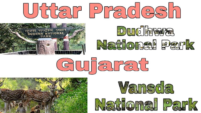 India national park pdf in