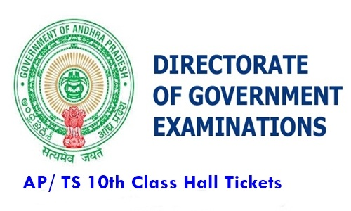 ap ts ssc 10th hall tickets download 2017