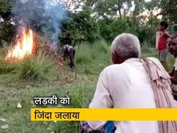 lady burnt alive in aurangabad.