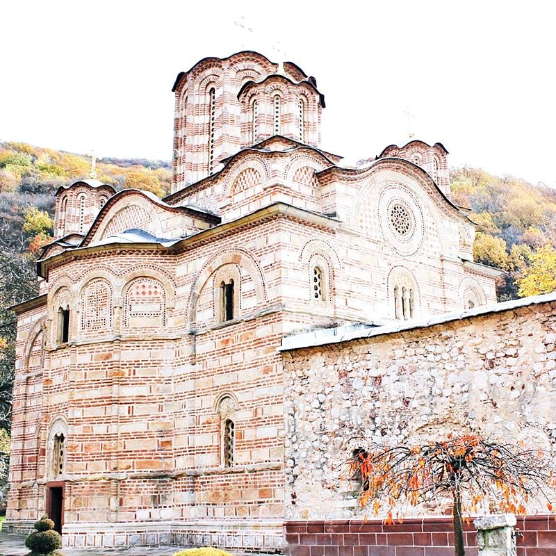 srpski manastir Ravanica slike