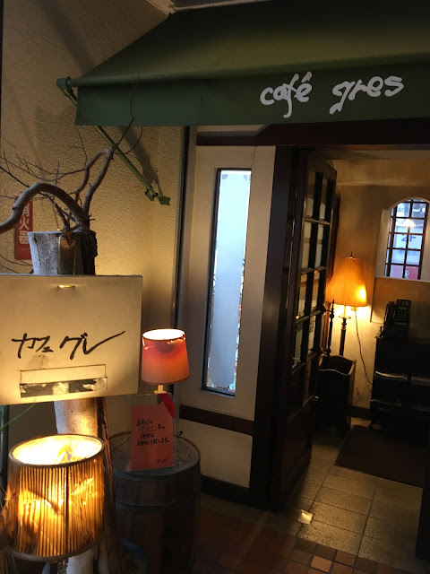 JR町田駅近くにある、隠れ家的喫茶店『カフェ・グレ』。