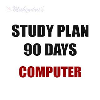 Computer Awareness : 90 days Sure Success Study Plan For IBPS