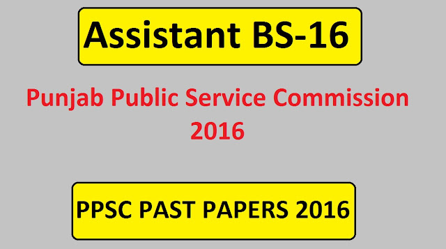old paper of assistanr in ppsc