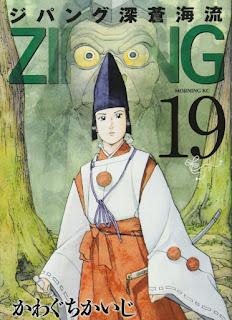"""Finaliza el manga """"Zipang: Shinso Kairyu"""" de Keiji Kawaguchi"""