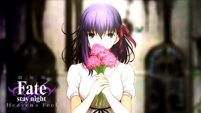 Fate/stay night: Heaven's Feel Movie