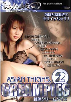 Asian Creampies Movies 35