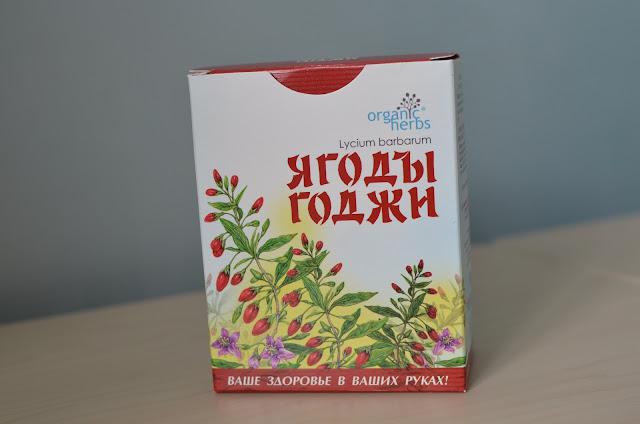 Organic herbs  Lucium barbarum Ягоды Годжи