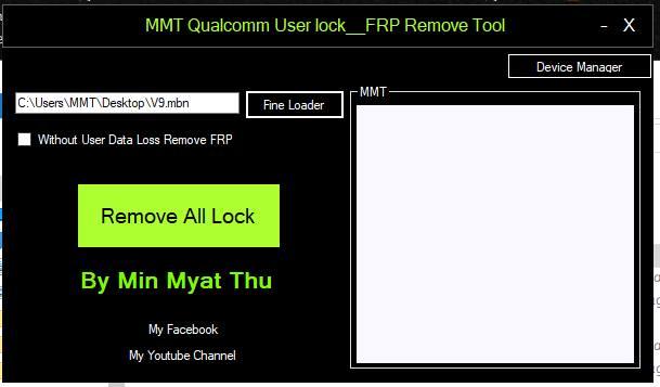 MMT Qualcomm User Lock / Frp Remove Tool