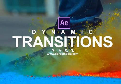 انتقالات افترافكت انتقالات ديناميكية رائعة للافترافكت Dynamic Transitions After Effects مجانا على مدونة دروس ميديا