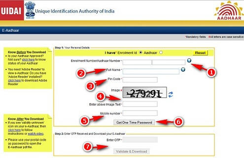 aadhaar-card-download-status-check-hindi-me
