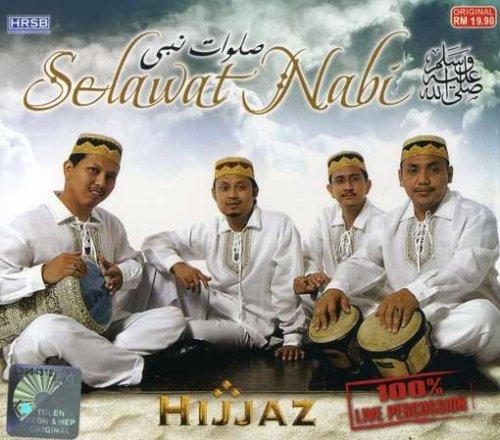 Download Lagu Atouna El: Nasyid Mp3
