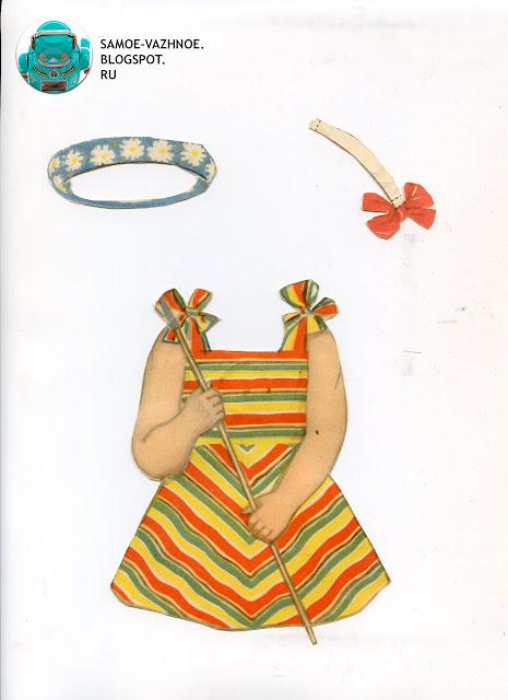 Вырезная кукла Наташа магнит, магниты, с магнитом СССР советская старая из детства.  Картонная кукла с одеждой Наташа магнит, магниты, с магнитом СССР советская старая из детства.
