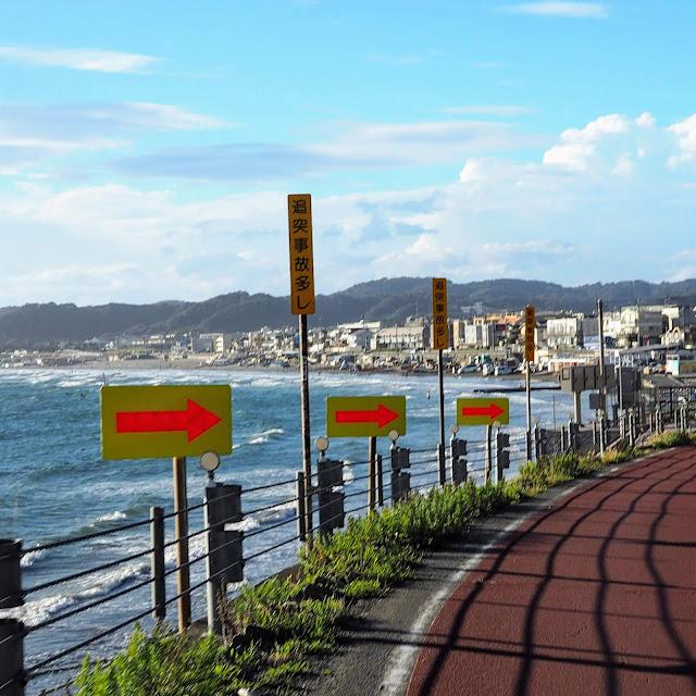 国道134号 鎌倉 材木座海岸