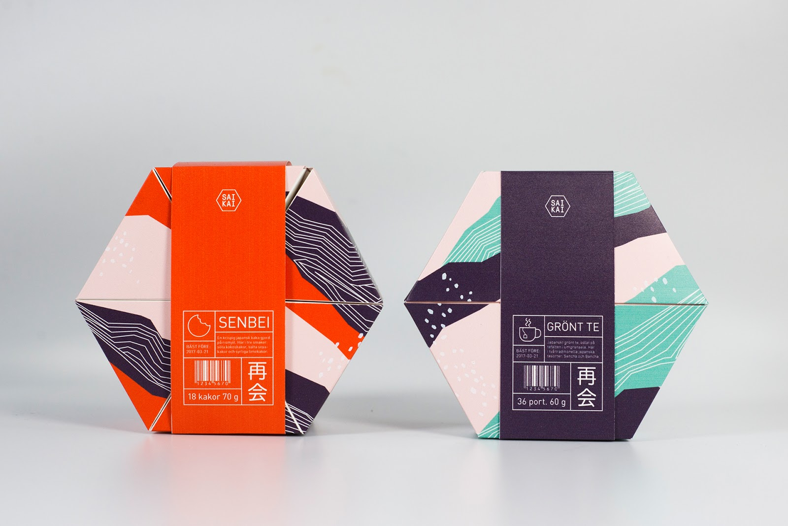 saikai student project on packaging of the world creative