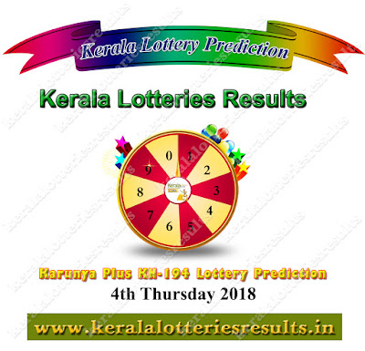 keralalotteriesresults guessing, keralalotteriesresults.in prediction, kerala lottery karunya plus guessing, kerala lottery guessing, kerala lottery result today guessing, kerala lottery three digit result, kerala lottery prediction, kerala lottery pondicherry guessing number, kerala lottery lucky number today karunya plus, kerala lottery tomorrow result, kerala lottery lucky number today 04.01.2018, kerala lottery prediction 04/01/2018, kerala lottery guessing 04-01-2018
