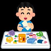 工作をする子供のイラスト(男の子)