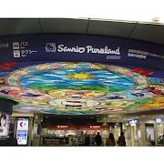 Sanrio Puroland | Gudetama Land