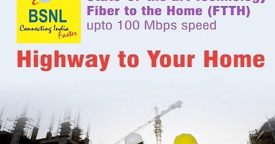 BSNL slashes monthly rental & security deposit of FTTH ONT