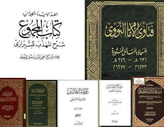 Kumpulan Kitab Karya Imam Nawawi Gratis