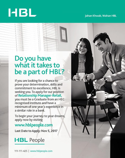 Habib Bank Ltd Jobs in Pakistan Apply Online on HBL Bank Jobs 2017