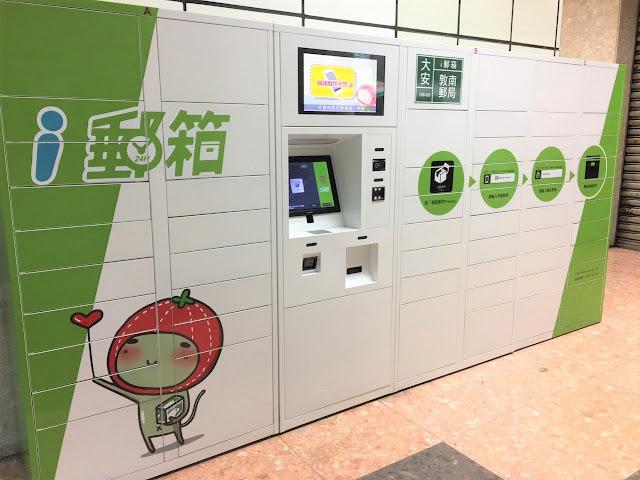 小資購物5撇步 聰明消費省錢術 - 經 News | 經新聞