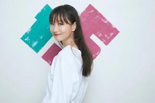 Ai Otsuka (大塚 愛) - Chime lyrics lirik 歌詞 terjemahan kanji romaji indonesia english translation detail song Anime Fruits Basket (2019) OP2