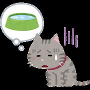 喉が渇いた猫のイラスト