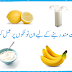 Desi Totkay for Your Health in Urdu