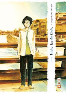 """Manga: Reseña de """"Historias de Kioto: A propósito de Yukichi #1"""" de Daisuke Imai - ECC Ediciones"""