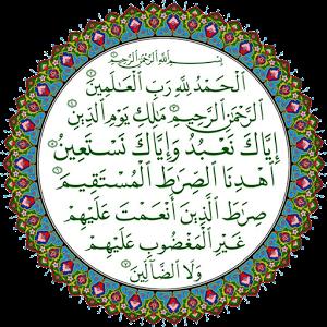 RAHSIA AL-FATIHAH