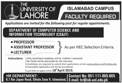 University of Lahore Jobs 2019 For Professor and Lecturer in Islamabad Campus