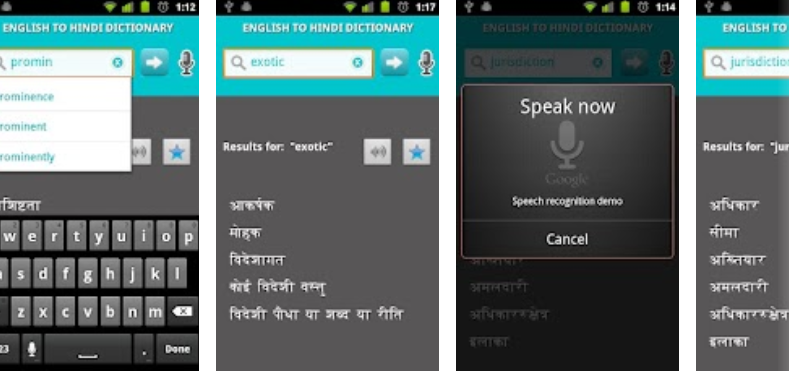 Top 5 Best Free Android Apps for English To Hindi Dictionary