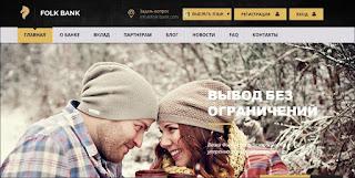 narodnuy-bank-1024x514.jpg