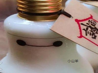 燈泡奶茶 台南
