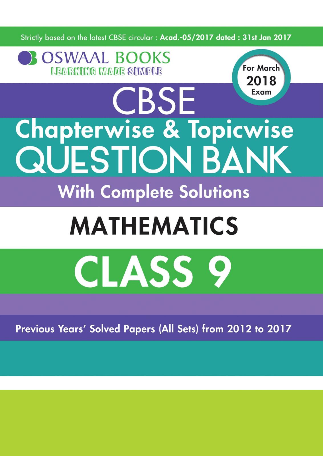 Like Topper: Oswaal CBSE Class 9 Maths (Mar 2018 Exam