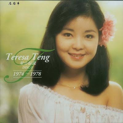 "Mengenang Seorang Teresa Teng   TANGGAL 8 Mei 2010 Bulan Lalu, delapan Belas tahun sudah penyanyi legendaris bersuara merdu Teresa Teng alias Teng Li-cin)meninggal dunia. Ya, tepatnya pada tanggal 8 Mei 1995, Teresa tutup usia di Chiangmai, Thailand, karena penyakit asma yang telah lama diidapnya. Saat berita kematiannya tersiar, banyak orang yang merasa shock dan sulit untuk mempercayai kenyataan itu. Kini dua belas tahun telah berlalu. Bila orang mengingat nama almarhumah, selain terkenang suaranya yang merdu, orang juga akan terkenang akan perjalanan kisah kasihnya yang sangat berliku.  Bulan Maret 1985 untuk pertama kalinya Teresa diwawancarai pers Jepang. Untuk pertama kalinya pula ia mengemukakan tiga kisah cintanya yang sulit terlupakan dalam hidupnya. ""Tiga kisah cinta yang sulit terlupakan dalam hidup saya, semuanya kandas. Setiap kali saya hanya bisa memiliki status sebagai 'kekasih'. Kalau diingat-ingat, rasanya pedih sekali,"" ujar Teresa saat itu, ""Karena saya ini seorang penyanyi, setiap kali hendak menikah, selalu ditentang oleh orangtua. Masyarakat Cina adalah komunitas yang kolot, tanpa persetujuan orangtua, perkawinan tak bisa dilangsungkan. Sekalipun yang menentang hanya seorang, tetap saja bisa menggagalkan sebuah perkawinan. Ini ibarat perkawinan antara keluarga dengan keluarga. Jika latar belakang kedua keluarga tak serasi dan sepadan, sulit untuk disatukan."""