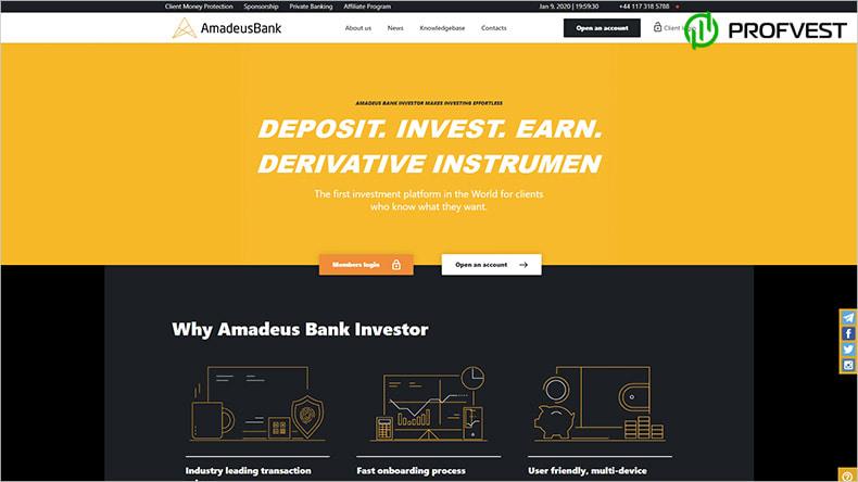 Изменения маркетинга в Amadeus Bank